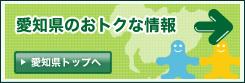 サイトバナー侮ヲ